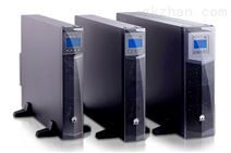 望谟县华为UPS不间断电源适用于实验室