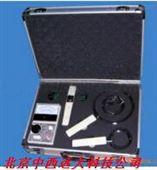 高頻近區電磁場強測量儀 型號:CG04-RH-2
