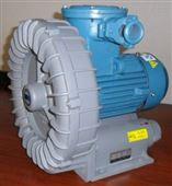 防爆高压漩涡气泵全风厂家直销