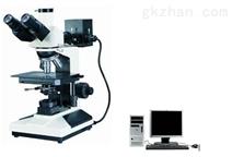 三目正置金相显微镜HM7000F