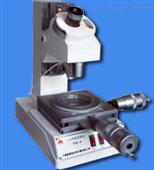 工具测量显微镜HG-TM-A