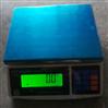 3公斤报警桌秤6KG高精度电子秤工业桌称