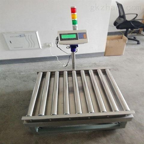 定做不锈钢流水线电子秤50kg滚筒秤检重台称