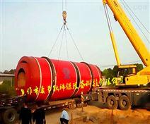 江苏省新型有机污泥干燥机