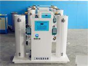商丘市化学式二氧化氯发生器维护