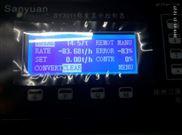 SY3011徐州三原自动化称重显示控制器