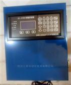 徐州三原自动化称重积算仪