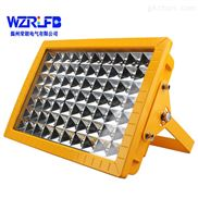 80WLED防爆應急燈 礦用LED防爆燈