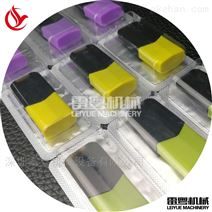深圳DPP-120平板式泡罩機電子煙 化妝品