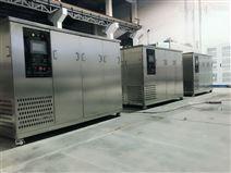 环保碳氢超声波清洗机
