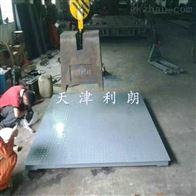 EX-SCS-2T郑州市2吨防爆电子〗[]秤-3T防爆地磅秤价格