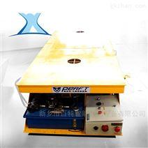 卷扬机电动平车大型铸造厂爬坡专用轨道平车