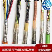 抗干扰编码器电缆