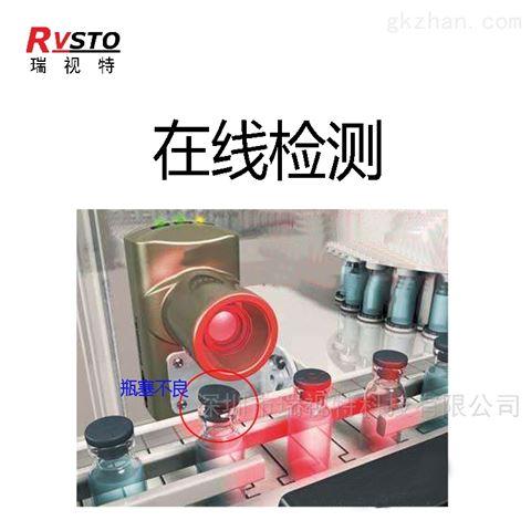 视觉检测设备 外观检测仪 机器视觉定位系统