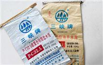 沈阳编织袋PE种子袋化肥袋塑料包装袋印刷机