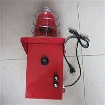 SBJ220/3语音声光报警器