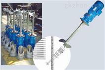 LJQ型螺旋搅拌器
