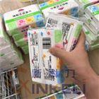 宁夏产妇纸理料包装机械