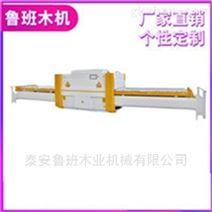 山东鲁班木工机械橱柜门木门PVC吸塑机