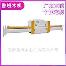 山东鲁班木工机械手拉工作台真空覆膜机