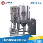 QFN-CX-3实验型喷雾干燥机(定制款)厂家报价