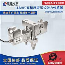 高精度旁压式张力传感器水利工程模块