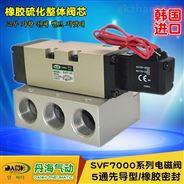 韩国DANHI丹海气动换向阀6分电磁阀SVF7120