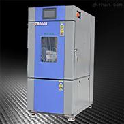 SME-80PF-立式恒温恒机制温制湿环境实验机维修
