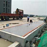 SCS-80T天津100吨汽车衡维修,150吨地磅跟换接线盒