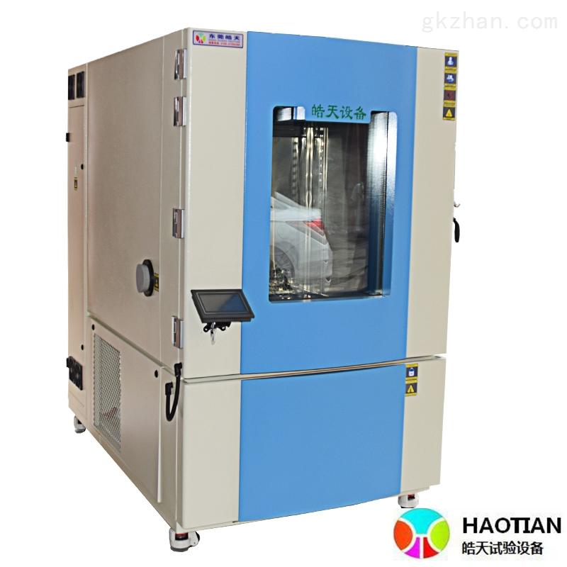 高低温恒温湿热一体试验箱皓天生产厂商现货