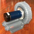 24V微型直流高压风机
