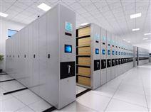 智能智慧档案馆综合环境监控系统管理平台