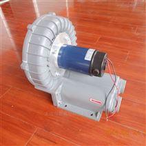 24V直流旋渦氣泵