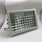 護欄式防爆LED燈100W 礦用LED防爆燈