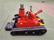 山東消防機器人生产商