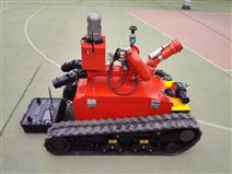 山东消防机器人生产商