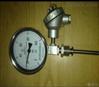 天仪牌-50-300℃带热电阻远传双金属温度计