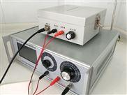 环氧板体积表面电阻率测试仪