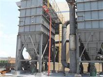 MDC、PDC煤磨防爆防静电布袋除尘器