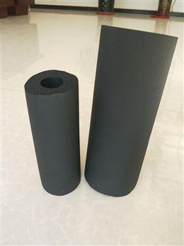 橡塑管厂家产品价格、报价