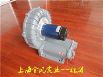 电瓶驱动直流48V高压风机
