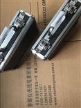 JNJ5500-V-B振动传感器垂直水平测振动JNJ5500-H-B。WEY1100-402