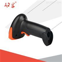矽米HS11-C手持式一维红光扫描器