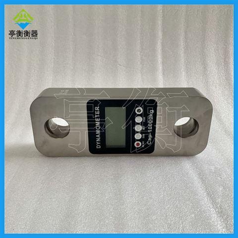100KN電子拉力計,10T數顯測力儀