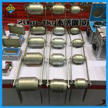 输送机校验链码,30kg/m铸钢链码