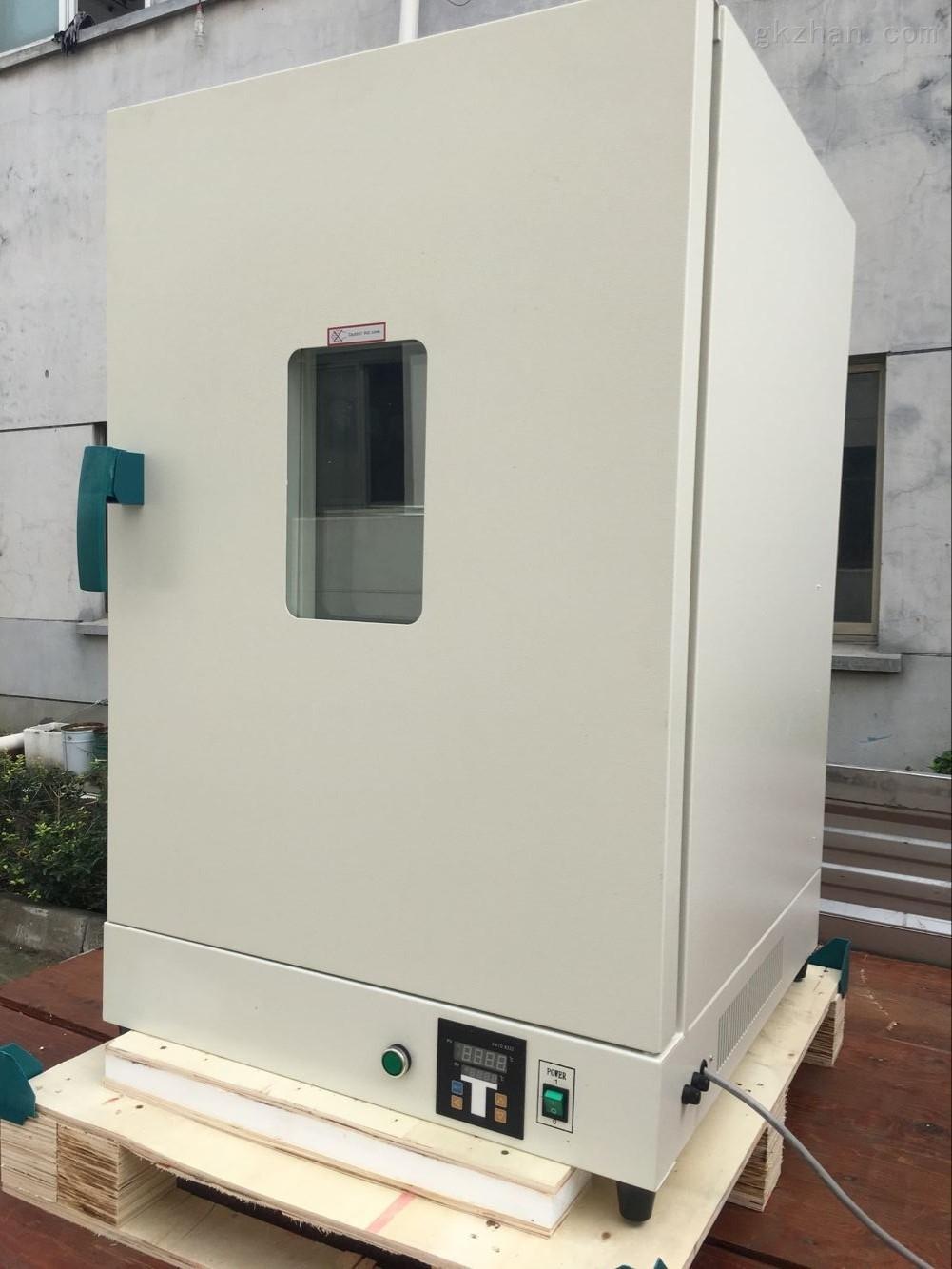 天津电热鼓风干燥箱