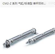 单杆气缸:CDM2B40-75Z,品牌SMC