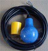 电缆浮球液位开关型号:CL-EVA-04
