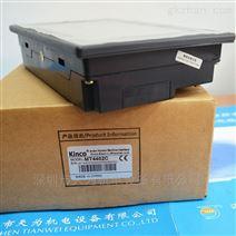 MT4402C觸摸屏觸摸板觸控板KINCO步科