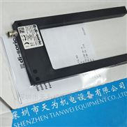 OGU 051/125 VP3K-TSSL槽型光电传感器di-soric德国德硕瑞